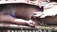 [拍客]实拍无锡女子衣着暴露溺亡河中