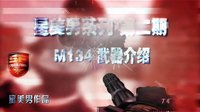 终结者m321