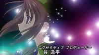 天使の歌う小夜曲 - 祈りの歌飯塚雅弓