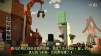 ☆我的世界Minecraft☆【粉鱼玩故事模式】5 高科技啊
