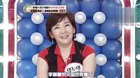 [热病81℃妍色联合出品]090815 Star Junior Show 鲤鱼包特辑[韩语中字]
