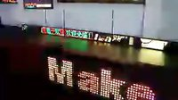 led炫彩单元板 led显示屏生产厂家 诚招代理0633-8280210 QQ:1620382400