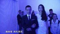 优酷全娱乐 2015 9月 黄晓明自曝结婚时要带假发套 李冰冰称要穿跑鞋抢baby捧花 150923