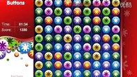 【ゞea高手】第一视角:小游戏七色彩球对对碰 爱情公寓第七部出炉啦