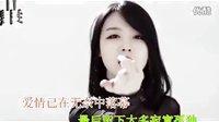 龙梅子、闫旭 - 无奈的结局 最新歌曲  D  V ゞ 吴   先   生  ゝ