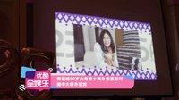 优酷全娱乐 2015 10月 郭富城50岁大寿获小美办惊喜派对 圈中大牌齐祝贺 151027