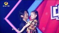 中国新声代 2013 130518期预告 用心唱歌的小精灵们