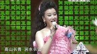 歌曲《阿里山的姑娘》宋祖英演唱