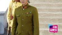 优酷全娱乐 2015 10月 《省港大营救》将播 宋祖英妹妹演间谍 151015