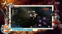 王者荣耀活动礼包2K收购HookBang游戏部门为《NBA2K》系列添动力