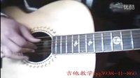 吉他教程入门新手 左轮吉他教学视频