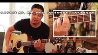吉他初学视频教程_零基础吉他教学_吉他新手入门教程