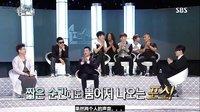 [中字综艺]130816SBS Super Match EP1 金泰宇 CL等(中字)
